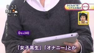 jp_wp-content_uploads_2014_02_140227e_0009-580x326