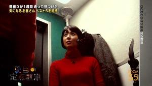 jp_wp-content_uploads_2014_01_140105f_00191