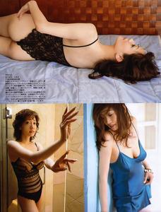 com_y_a_m_yamachan01_20140131224936f23