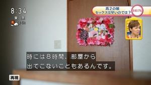 jp_wp-content_uploads_2014_02_140227e_0019-580x326