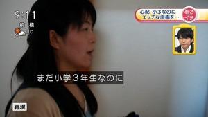 jp_wp-content_uploads_2014_02_140227e_0024-580x326