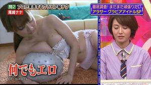 jp_wp-content_uploads_2014_02_140208f_0021