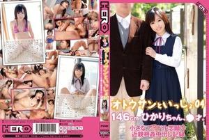 jp_wp-content_uploads_2014_02_140226d_0026-580x388