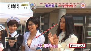 jp_wp-content_uploads_2014_01_140110e_0002