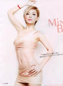 com_y_a_m_yamachan01_20131113125652cdb