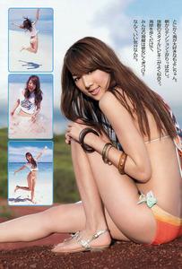 com_y_a_m_yamachan01_201312082257009cf