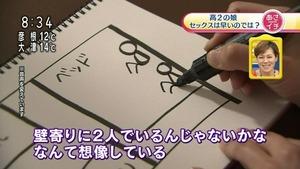 jp_wp-content_uploads_2014_02_140227e_0018-580x326