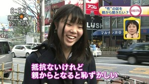 jp_wp-content_uploads_2014_02_140227e_0021-580x326