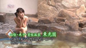 jp_wp-content_uploads_2014_01_140124f_0028