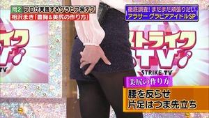 jp_wp-content_uploads_2014_02_140208f_0020