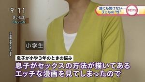 jp_wp-content_uploads_2014_02_140227e_0026-580x326
