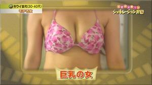jp_wp-content_uploads_2014_01_140125e_0028
