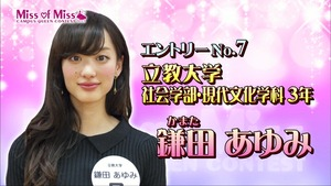 jp_wp-content_uploads_2014_02_140219e_0001