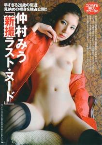 com_y_a_m_yamachan01_015_20120219201259