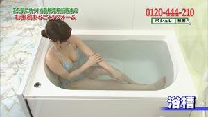 jp_wp-content_uploads_2014_01_140125e_0024