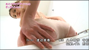 jp_wp-content_uploads_2014_01_140110e_0025
