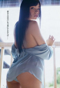 com_y_a_m_yamachan01_20140320214351545