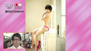 jp_wp-content_uploads_2013_11_131129f_0024