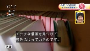 jp_wp-content_uploads_2014_02_140227e_0025-580x326