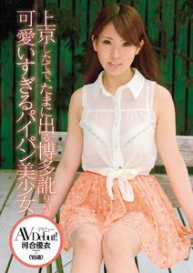 com_y_a_m_yamachan01_20131201010718196