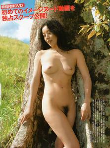 com_y_a_m_yamachan01_201308292056162fa