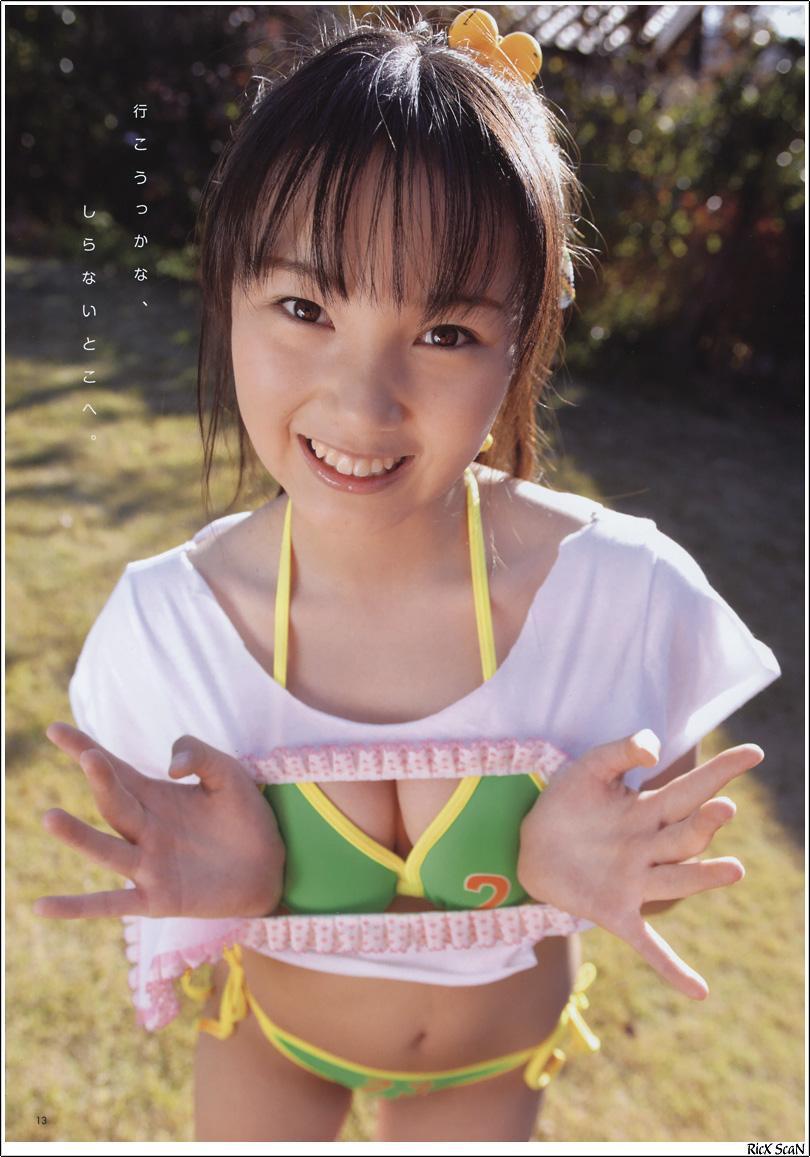 山中知恵 [無断転載禁止]©2ch.net->画像>994枚