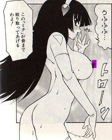 MaidWoman5.jpg