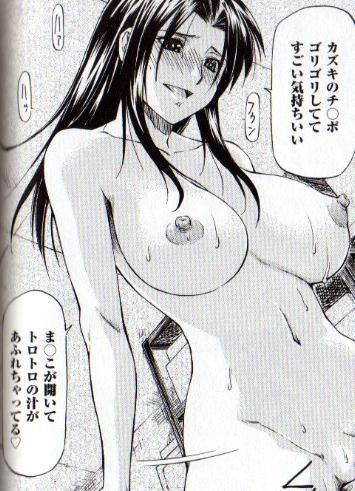 GirlBazar3.jpg