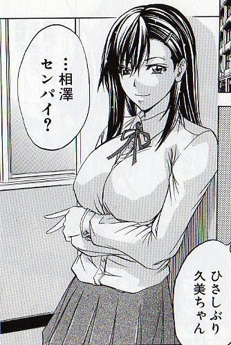 WomanJudoPlayerAizawa.jpg