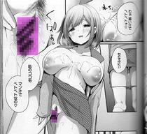 HotSeasonOfGirlsWithSecretAccount3