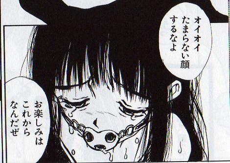 Morishige8.jpg
