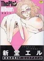 PinkAlbum