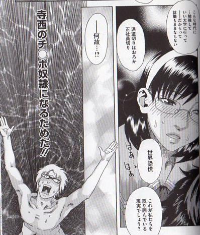SeasonOfIzumi3.jpg