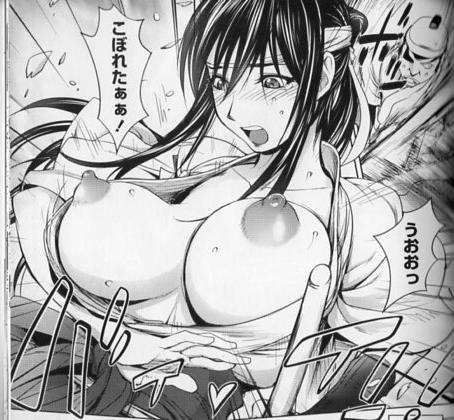 SexualBooks3.jpg