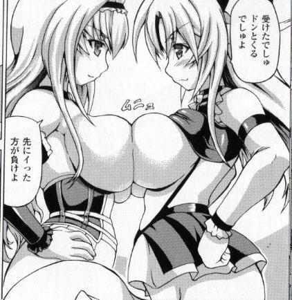 SexualDollHime2.jpg