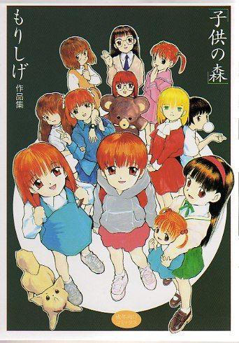 Morishige1.jpg