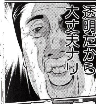 KokesiGirls3.jpg