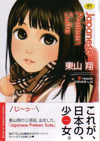JapanesePreteenGirl.jpg