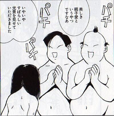 Morishige5.jpg