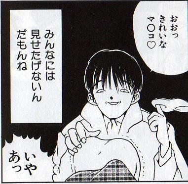 Morishige6.jpg