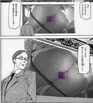 NakedLife1
