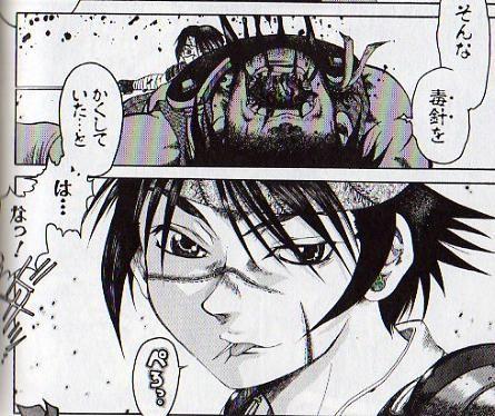 YamatoSexuality2.jpg