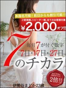 saito-newnana2015