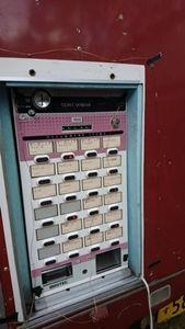 ピザ食券機