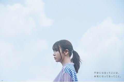 小林由依01