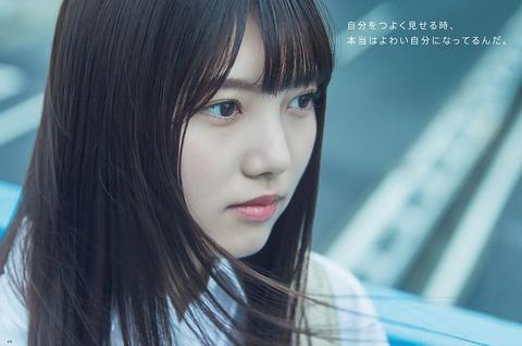 上村莉奈02