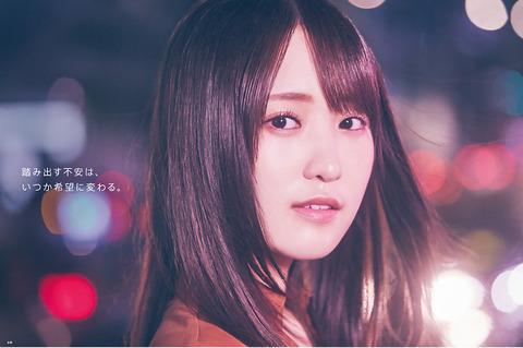 菅井友香03