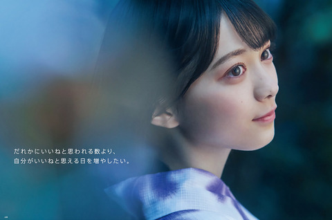 森田ひかる02