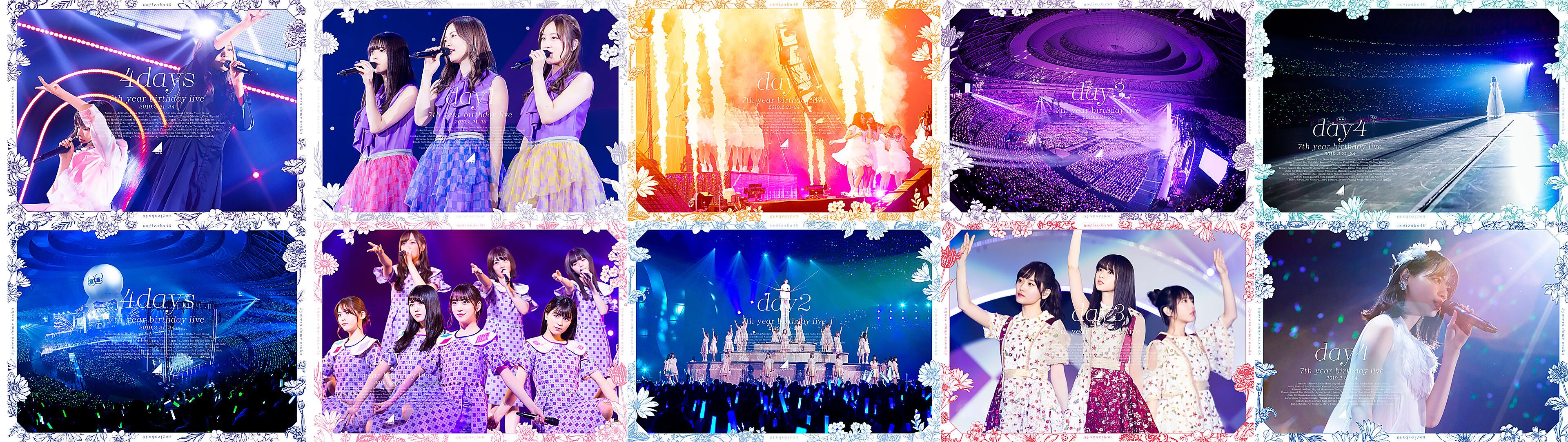 乃木坂46 7th YEAR BIRTHDAY