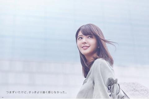 関有美子02